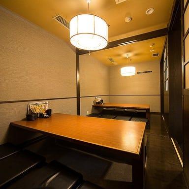 北海道個室居酒屋 みんなでこれるもん 札幌駅西口前店 こだわりの画像