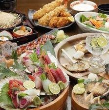 【2時間飲み放題付】板長目利きの新鮮旬魚を味わい尽くす!『青空コース』[全8品]