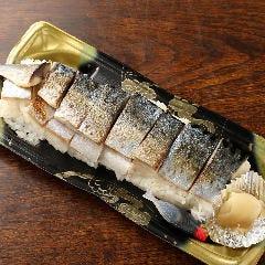 炙りサバ寿司弁当