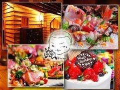 神戸創作料理と隠れ家個室 なきぼくろDining 三宮