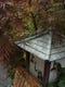 江戸情緒の残る人形町の隠れ家