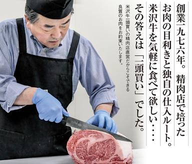 米沢牛 焼肉 さかの  こだわりの画像