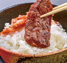 お肉×お米の感動をお楽しみください