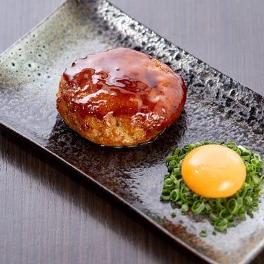 和琉創作Dining 新  メニューの画像