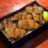 おすすめ!好評 炭火焼鰻弁当 ●特上