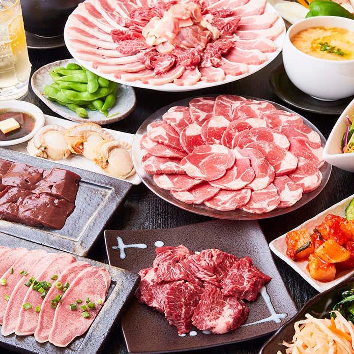 見た目も優美な国産牛焼肉コースが多彩♪