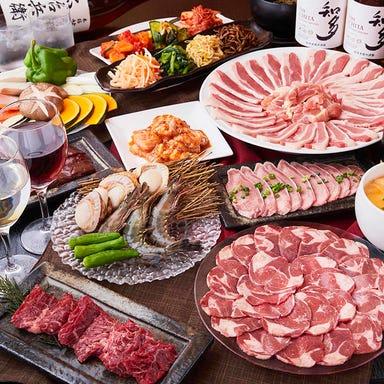 焼肉酒場 牛園‐Gyuen‐ 蒲田西口店 こだわりの画像