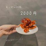 PorKobe ポルコーベ 三宮店
