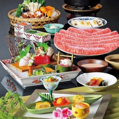 しゃぶしゃぶ 日本料理 木曽路 箕面店 こだわりの画像