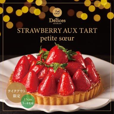 Delices tarte&cafe 大丸心斎橋店 メニューの画像