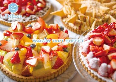 Delices tarte&cafe 大丸心斎橋店 こだわりの画像