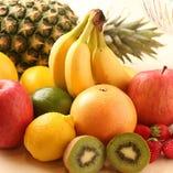 その日に仕入れる新鮮フルーツ