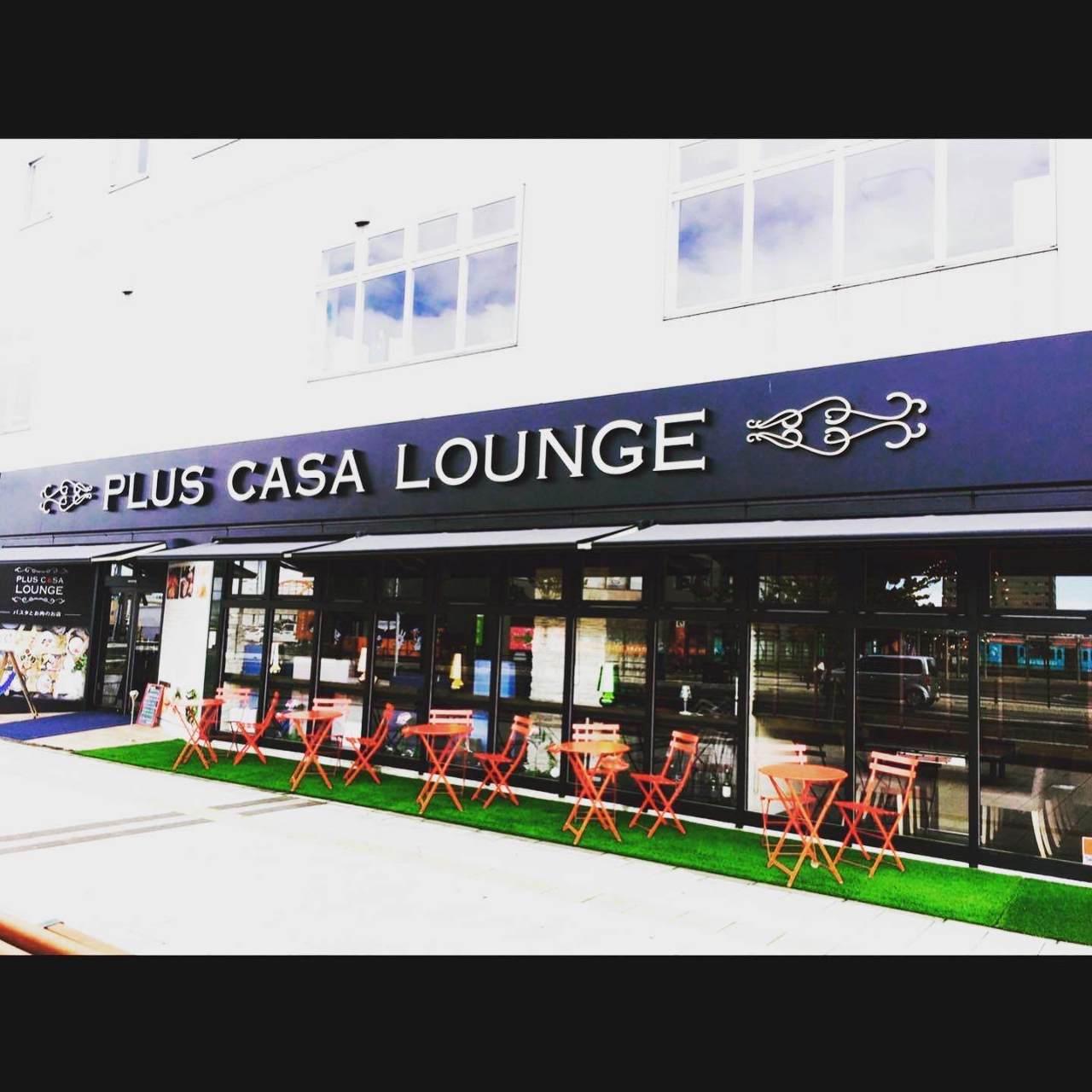 PLUS CASA LOUNGE 彦根駅前店