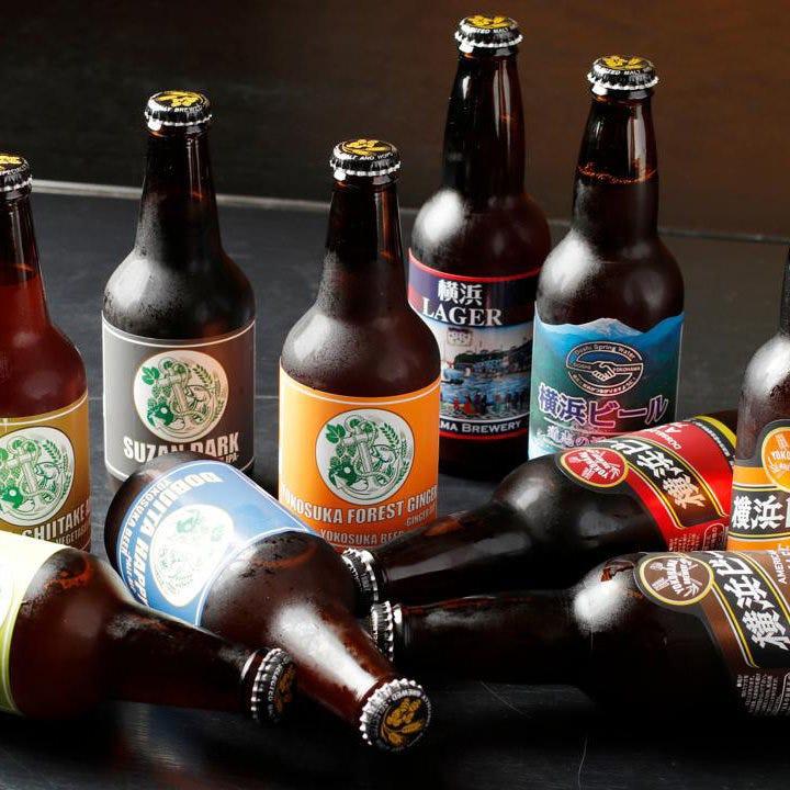 地元産のクラフトビールが10種類