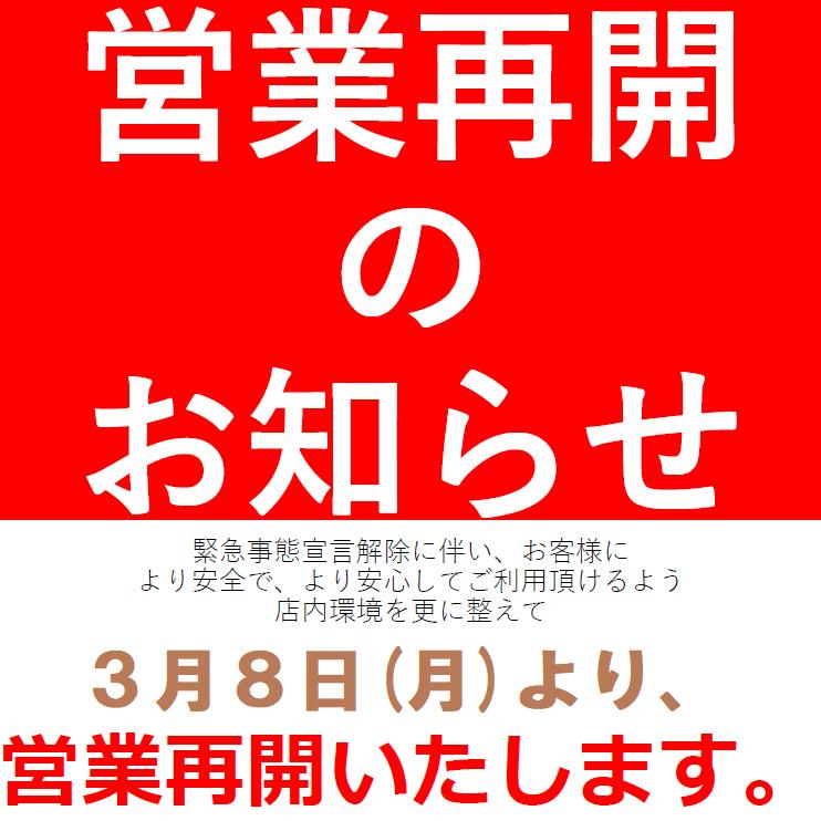 まぐろ居酒屋 さかなや道場 五井西口店