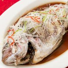 【★】【要予約】活魚の姿蒸し