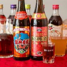 本格中華と相性抜群!紹興酒&中国酒