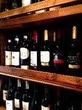 各国のワインを取り揃えています。