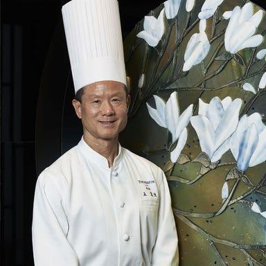 中国料理 故宮  メニューの画像