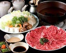黒毛和牛の贅沢鍋