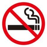 終日全席禁煙 ※喫煙ルーム完備(空港施設)