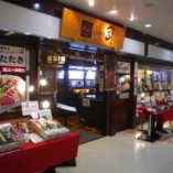 店舗ファサード 創業100年の歴史と伝統の味を堪能出来ます