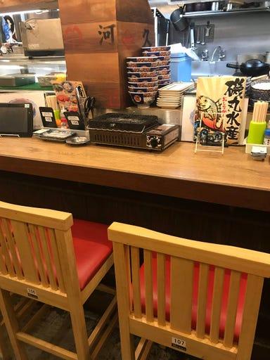 磯丸水産 新小岩ルミエール店 店内の画像