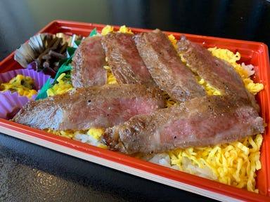 和食処 竜馬(三重・津)  コースの画像