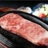 松阪牛サーロインガーリックステーキ
