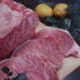 松阪牛 サーロインステーキ