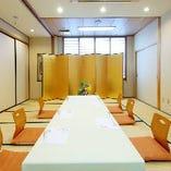 【完全個室】2階:お座敷席(最大12名様)
