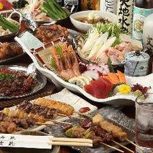 定番料理の2H飲み放題付コース3,300円~