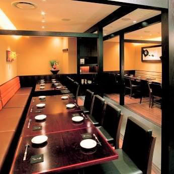 和食居酒屋咲くら 大阪マルビル店 メニューの画像