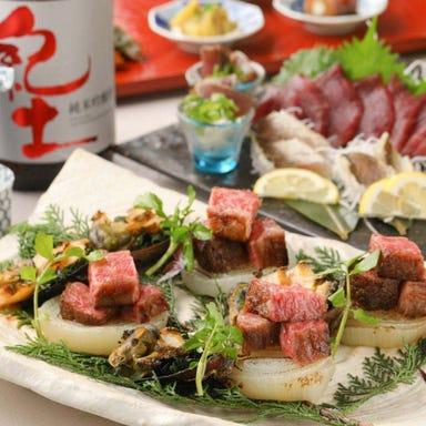 和食居酒屋咲くら 大阪マルビル店 コースの画像