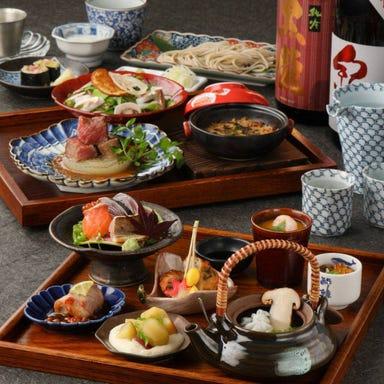 和食居酒屋咲くら 大阪マルビル店 こだわりの画像