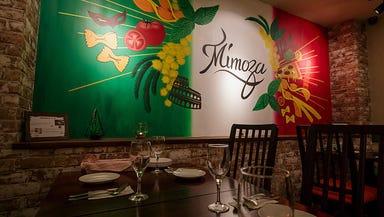 路地裏イタリアン Mimoza  店内の画像