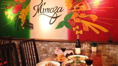 路地裏イタリアン Mimoza  こだわりの画像