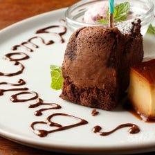 記念日、誕生日におすすめ!