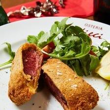 本場イタリアの食文化を満喫!
