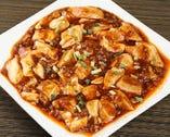 4】特製麻婆豆腐