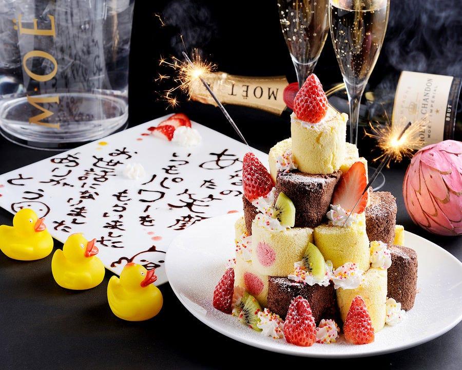 誕生日・記念日にメッセージプレートでお祝いのお手伝いします♪
