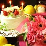 記念日、お祝い、各種宴会サプライズ無料で承ります♪