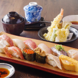 【2時間飲み放題付】贅沢な魚がしを堪能!『大島屋コース』[全8品]