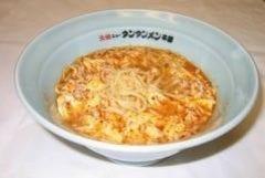 元祖ニュータンタンメン本舗 羽田店
