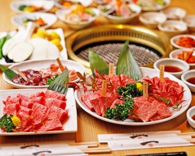黒毛和牛 焼肉一 野田阪神店 コースの画像
