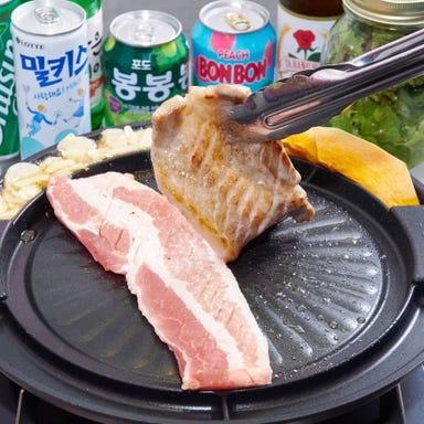 韓国食堂 キミニスパイス梅田店  メニューの画像