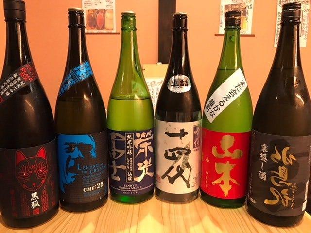 ◆旬の日本酒を味わう