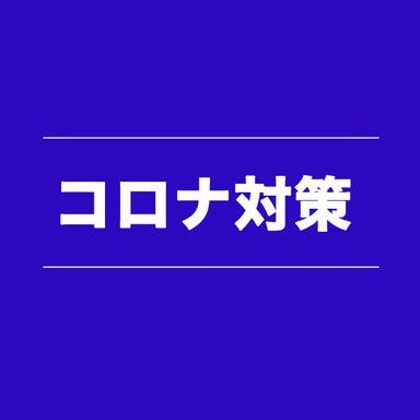 ワイン酒場 YOSHIHAMA ~ヨシハマ~ 新横浜店 こだわりの画像