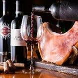 ソムリエ厳選のグラスワインご用意しております!