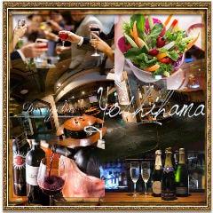 ワイン酒場 YOSHIHAMA ~ヨシハマ~ 新横浜店